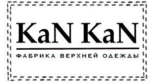Фабрика пальто Кан Кан